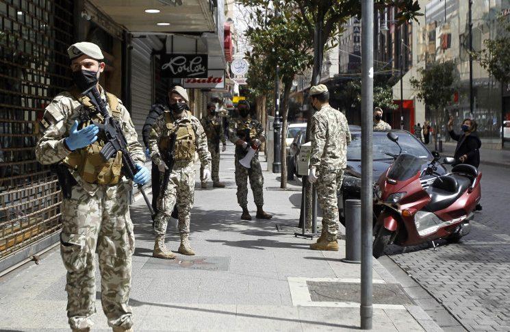 تشريح حالة الطوارئ في لبنان