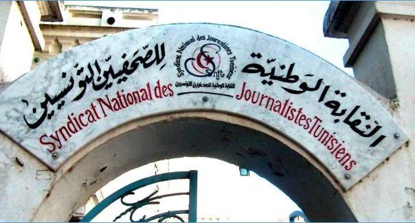 قانون التنظيمات النقابية: خطوة نحو القضاء على الحركة النقابية المصرية