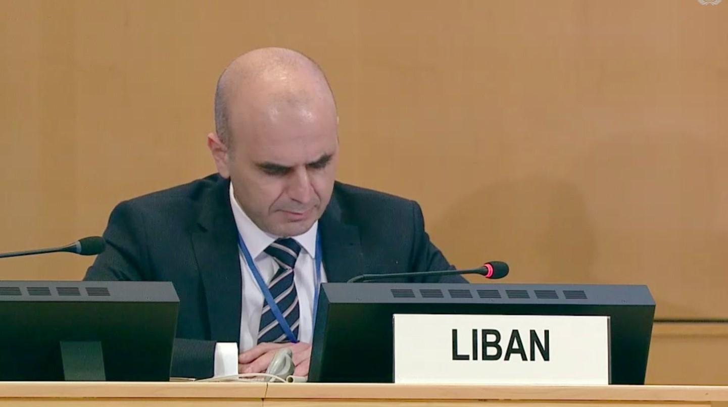 وضع حقوق الإنسان في لبنان من منظور دولي: مجريات الاستعراض الدوري الثالث في جنيف