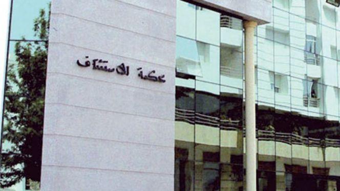 سابقة في إقرار حقوق التقاضي للأجانب بالمغرب: محكمة تقضي ببطلان إنذار باللغة العربية