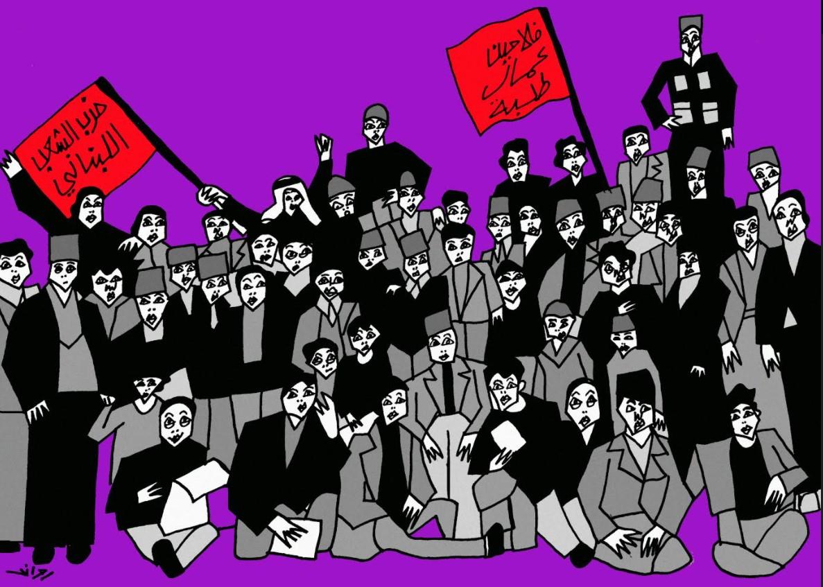 تأسيس اليسار اللبناني: من الحكم الاستعماري حتّى الاستقلال